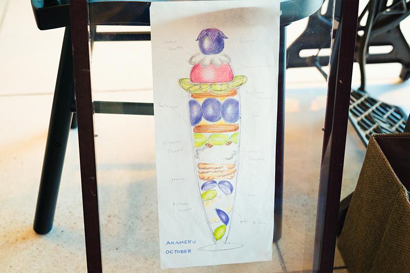Akameru(アカメル)のパフェがまるで絵に描いたようなかわいさっ!!