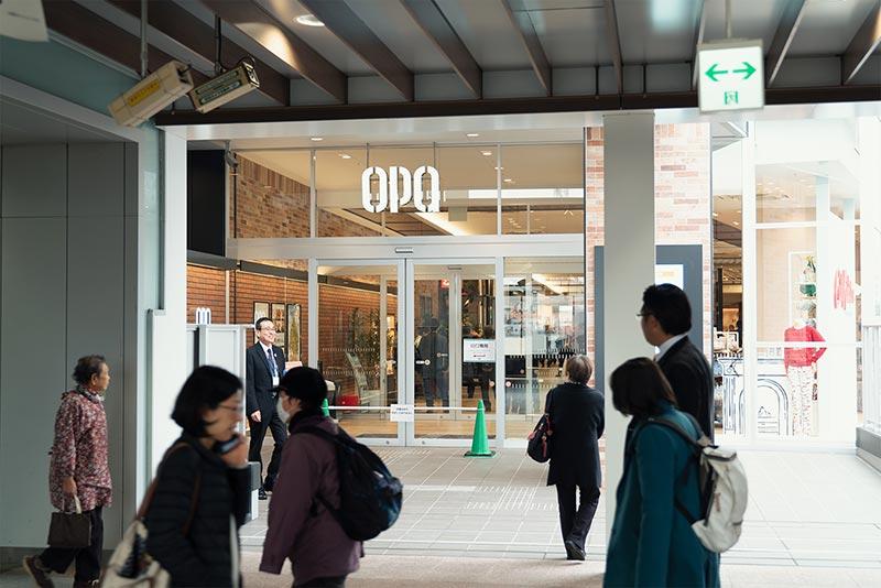 八王子オーパ(OPA)の全店舗と駐車場は?オープン取材