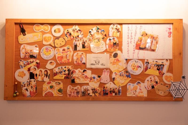 CASSI(カッシー) ピザ教室