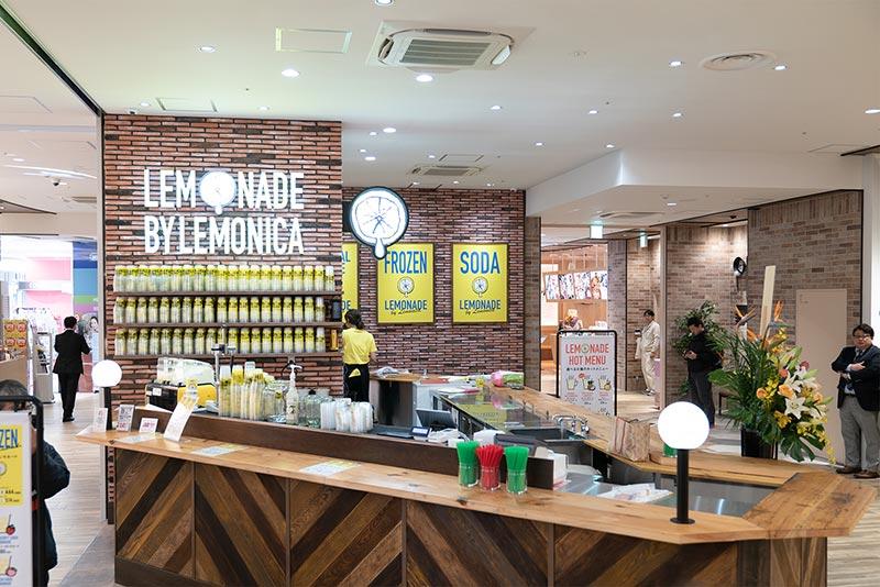 八王子OPA(オーパ) LEMONADE by Lemonica(レモネードbyレモニカ) 外観