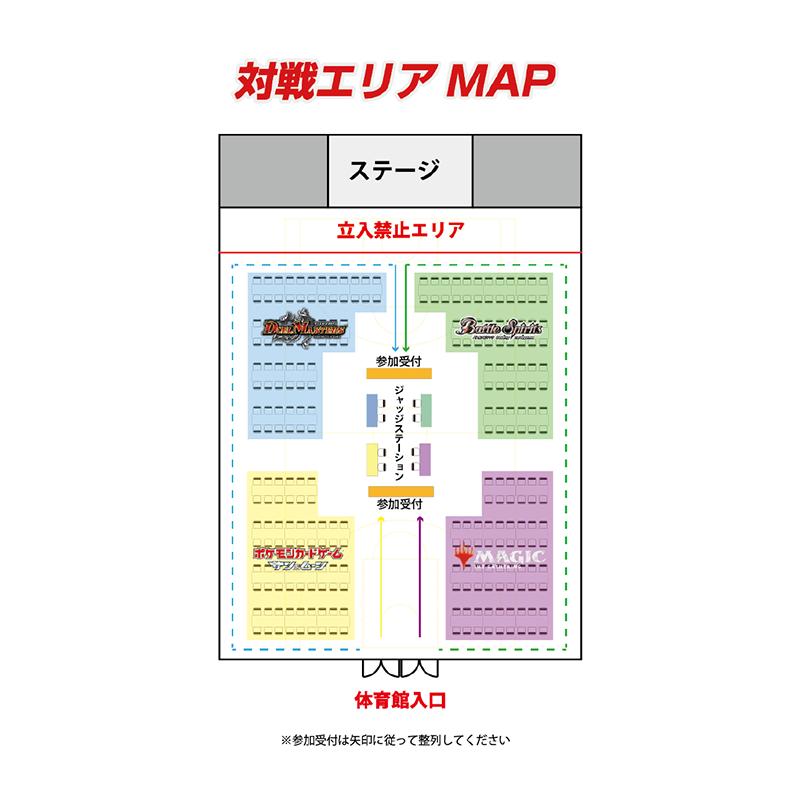8はちアソビTCGトーナメントmap