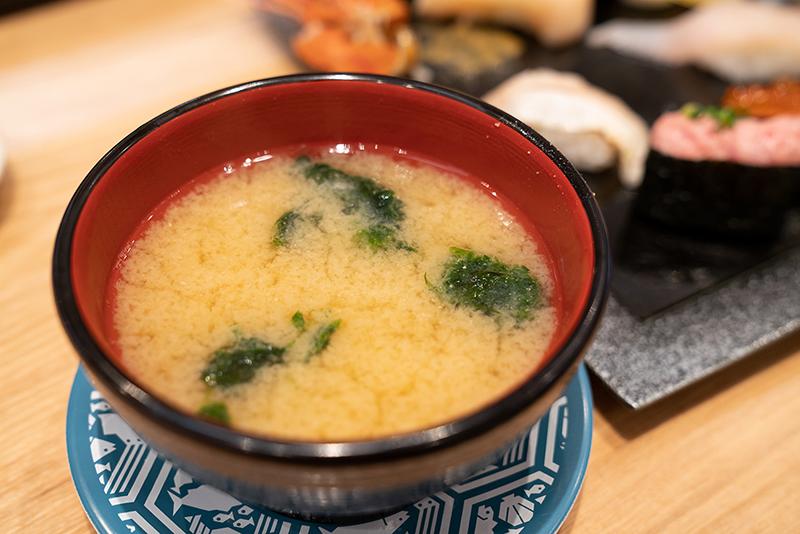 八王子OPA(オーパ) 金沢回転寿司 輝らり 海苔汁