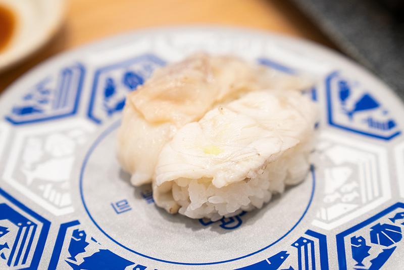 八王子OPA(オーパ) 金沢回転寿司 輝らり 天然能登ふぐ
