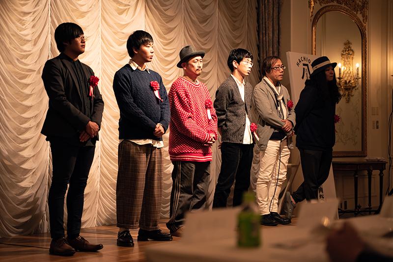 八王子映画祭 会場 Royal Garden Palace 八王子日本閣 一般部門 監督