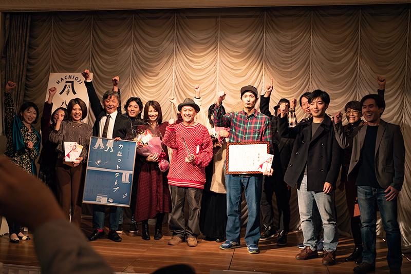 八王子映画祭 グランプリ 松本動監督 カセットテープ