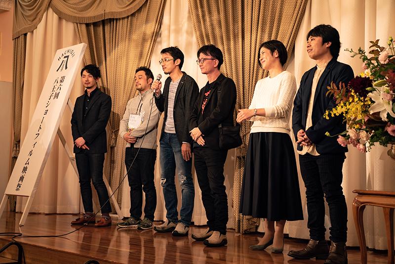 八王子映画祭 会場 Royal Garden Palace 八王子日本閣 懇親会 OB OG 監督