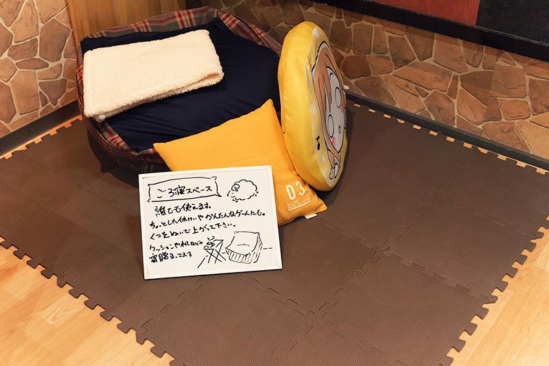 八王子 ボードゲームカフェ ぶれん ごろ寝スペース