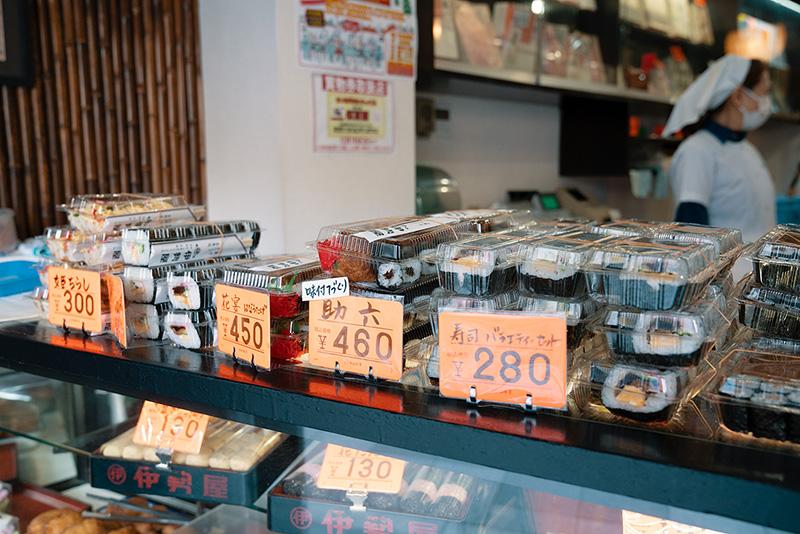 伊勢谷 本店 ショーケース 寿司