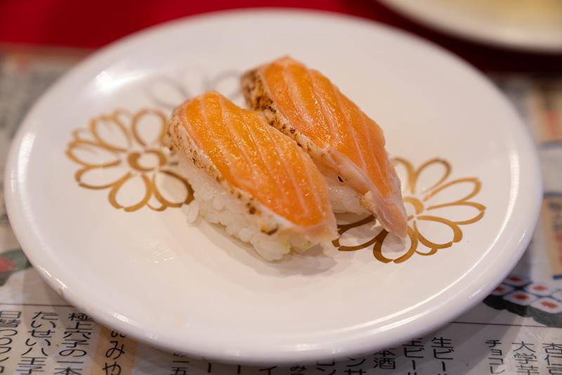 回転寿司たいせい 焼きとろサーモン