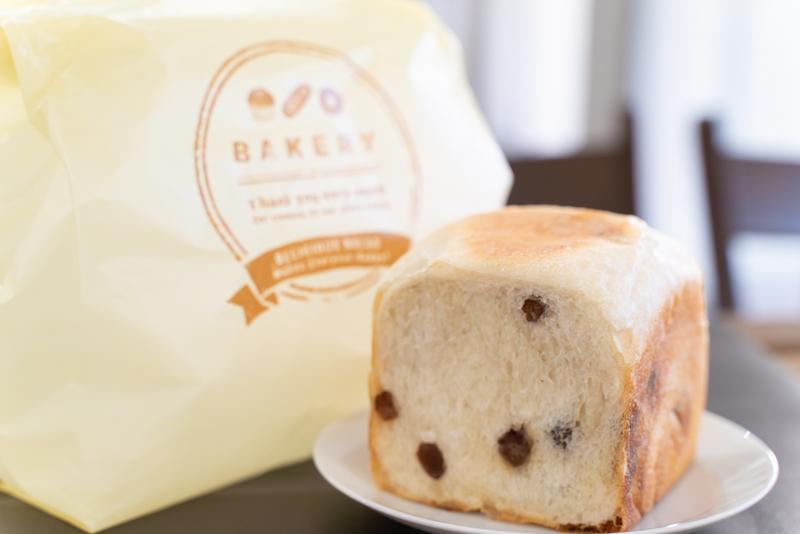 88 Bakery (ハチハチベーカリー)|グリーンヒル寺田の激うまパン屋さん!!