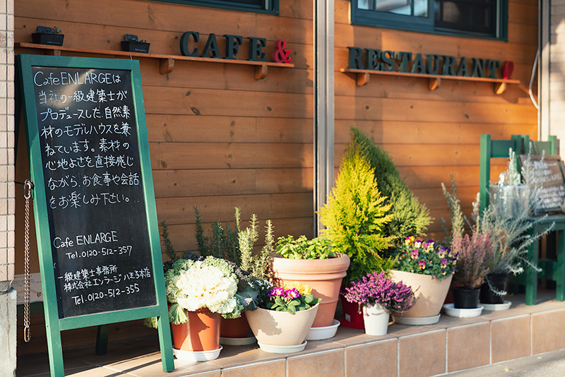 Cafe ENLARGE カフェ エンラージ 外観