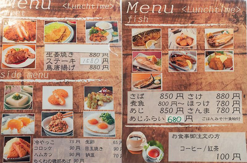 Cafe Tiger1 カフェ タイガーワン メニュー