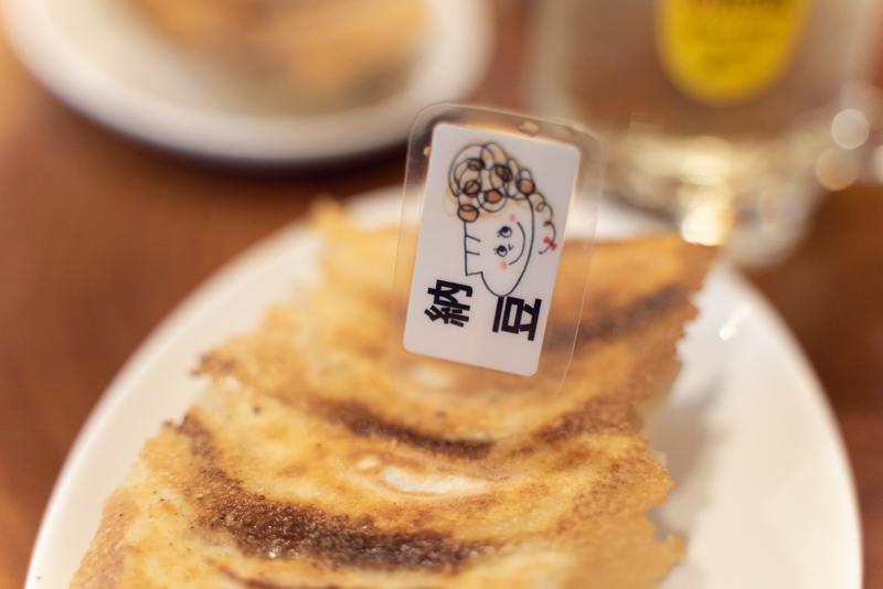 餃子のパプア 納豆餃子
