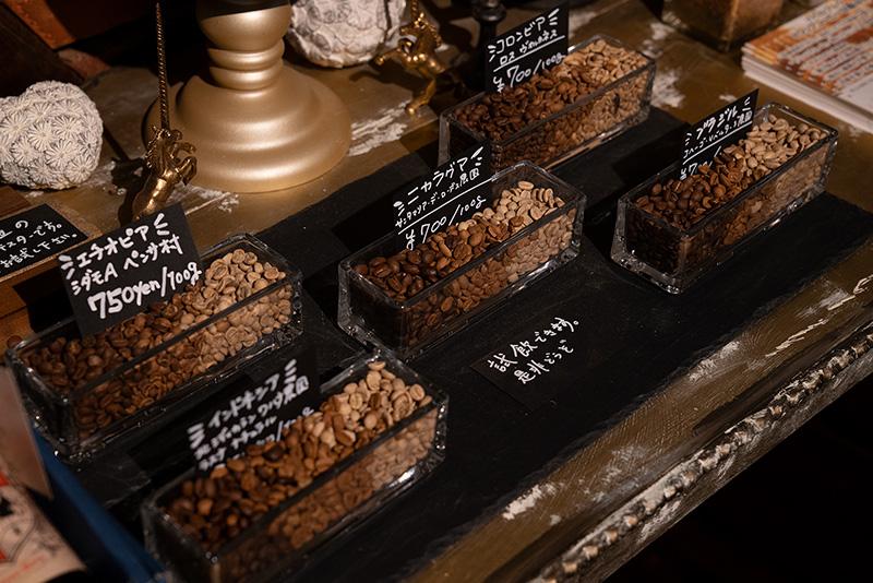 パペルブルグ PAPPELBURG コーヒー豆