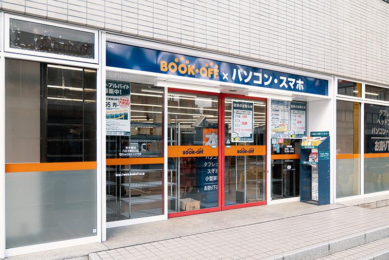BOOKOFF ブックオフ 八王子駅北口店 外観