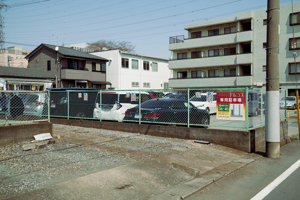 インドレストランデルコス 駐車場