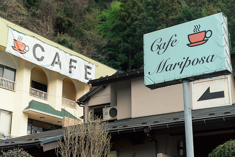 cafeMariposa カフェマリポーサ 外観