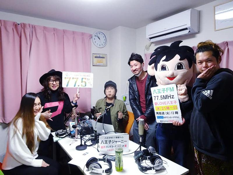 八王子FMのスタジオ|ラジオ番組『愛 LOVE 八王子』八王子ジャーニー出演