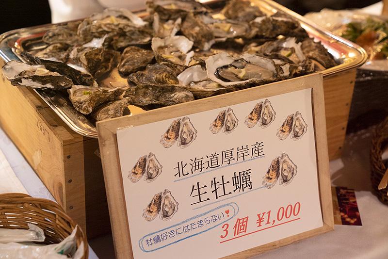 STVINCENTHACHIOJI サンヴァンサン八王子 シーン 北海道産 生牡蠣