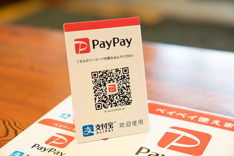 黙古寿 もっこす PayPay ペイペイ