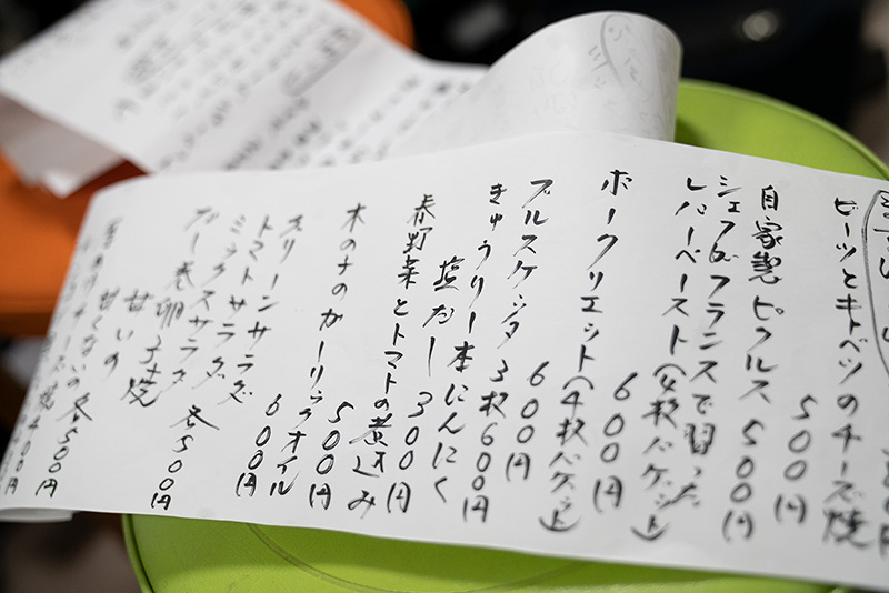 ハナヅカ深夜食堂オープン 八王子駅 北口 深夜バー居酒屋