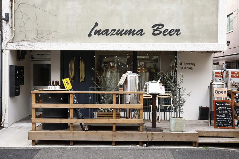 うえすとさいどcoffee イナヅマビール