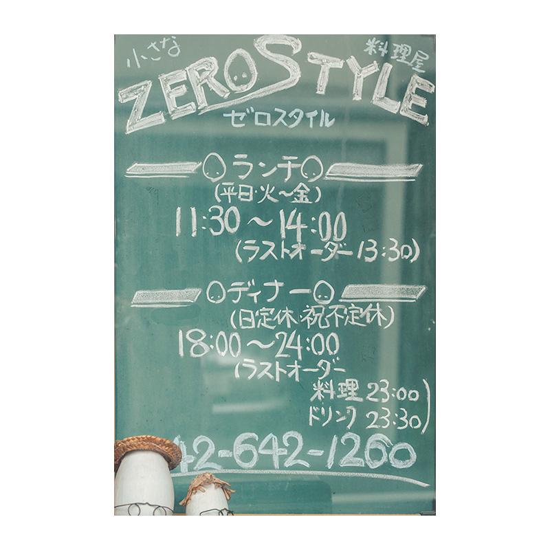 ZEROSTYLE ゼロスタイル ボード