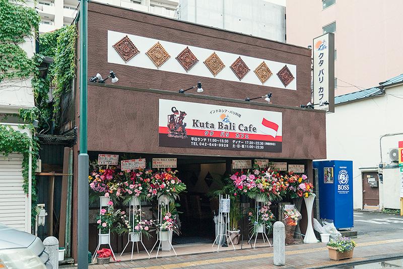 KutaBaliCafe クタバリカフェ 外観)