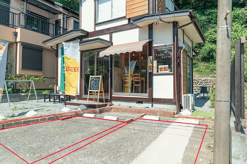 東山カレー 高尾山 駐車場