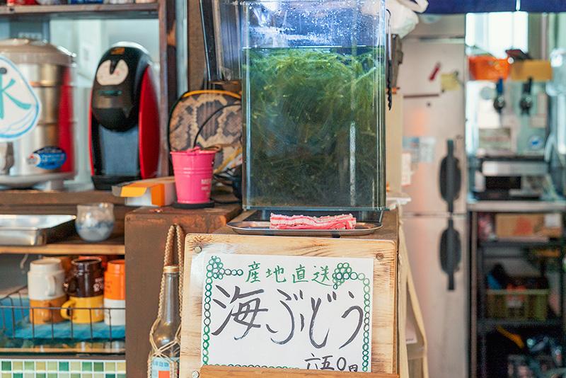 沖縄そば専門店和 かず 定額制テイクアウトシステム 海ぶどう