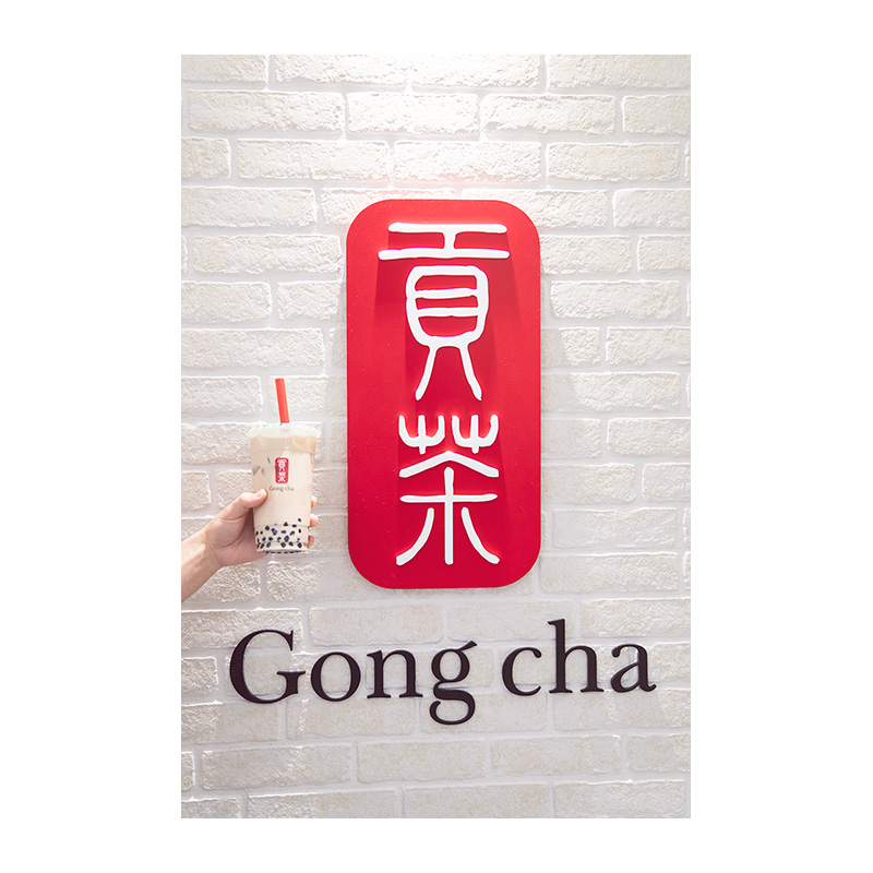 Gongcha ゴンチャ 貢茶 セレオ八王子店 看板