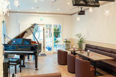Grand Blue(グランド ブルー) ピアノのあるカフェ&バーが八王子ドンキ近くに!!