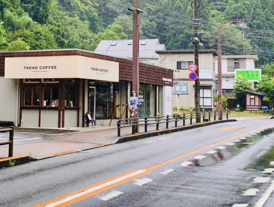 TAKAO COFFEE(高尾コーヒー)|高尾山口すぐの本格派カフェ