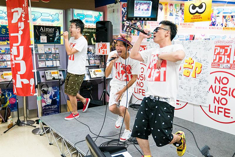 UP LIFT(アップリフト)が8/10に八王子でワンマンライブや~る~!!