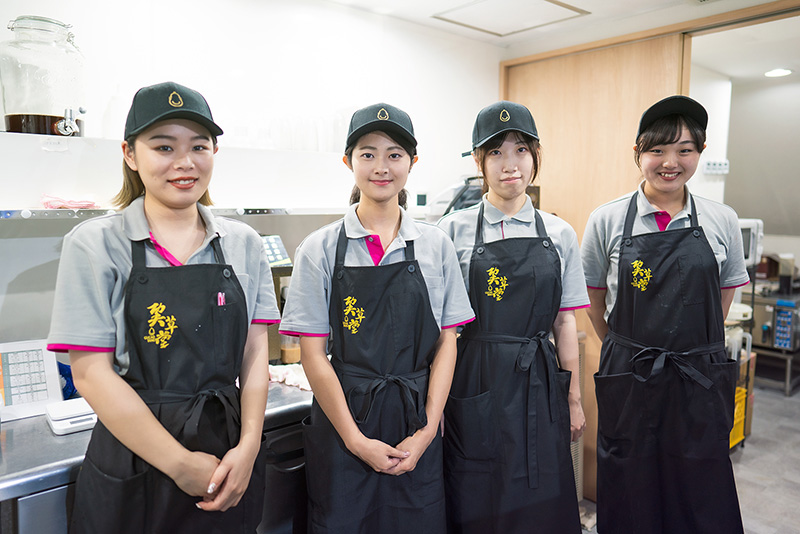 契草堂(カンフーソウドウ)|中国で大人気のタピオカ店がついに八王子に上陸