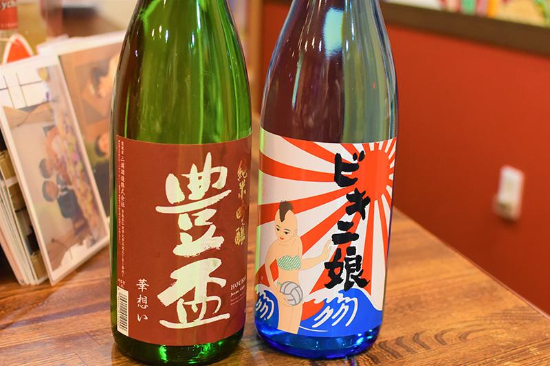 【じょっぱりSAKEサミット】レア酒だらけの日本酒祭り