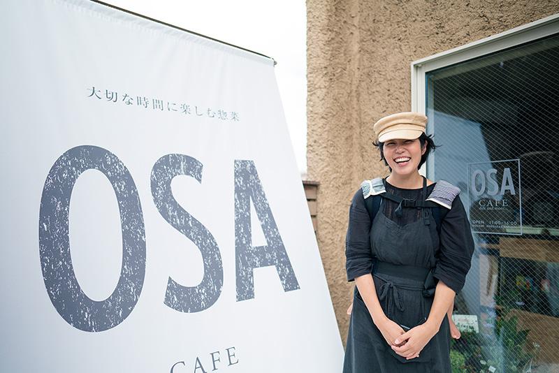 OSAってお惣菜屋さんができました【安心・美味しい】