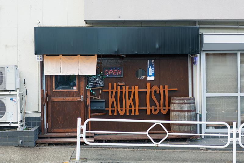 青森津軽の味を忠実再現した『らーめんつがる』がオープン