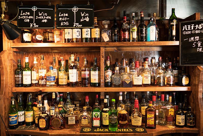 めじろ台の隠れ家Bar『くうきいす』って何?