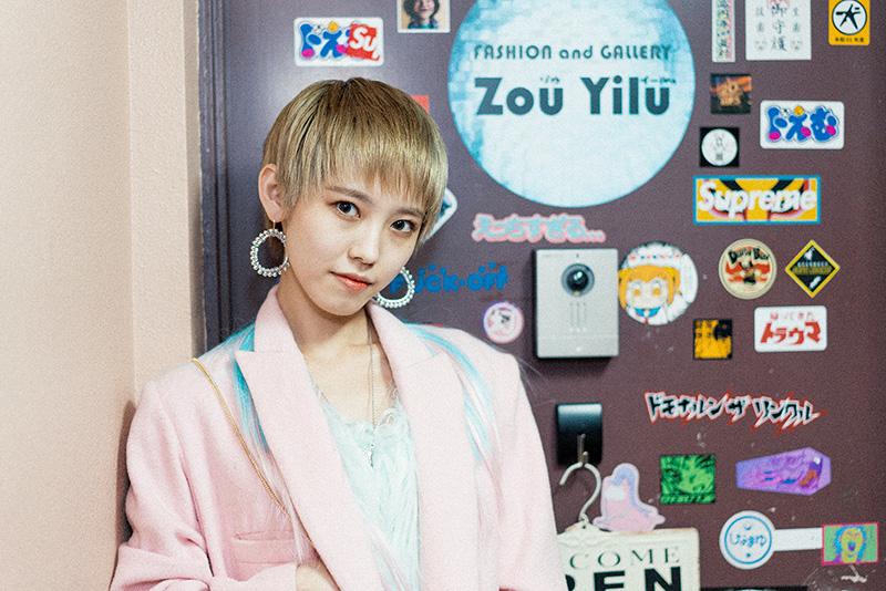 ゾウ・イールゥ(Zou Yilu)|八王子が原宿になるセレクトショップ発見