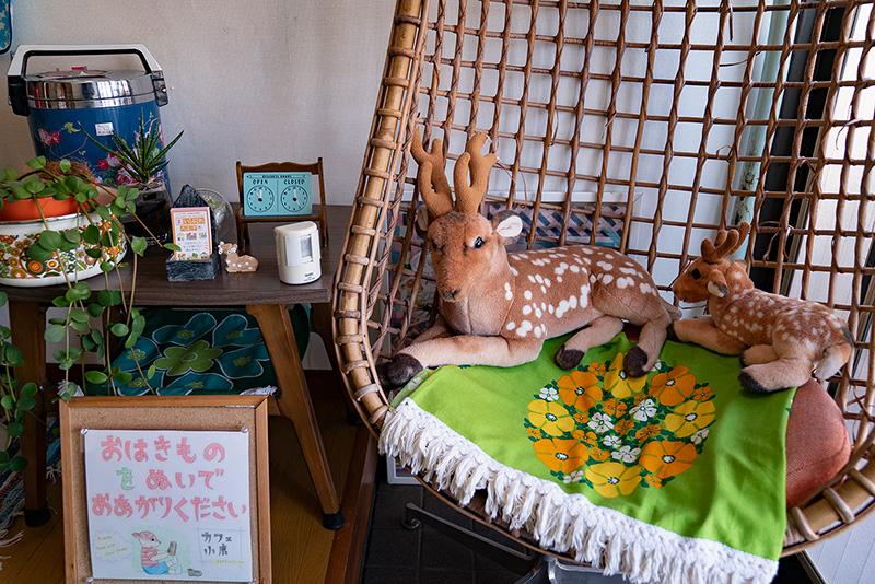 カフェ小鹿|八王子南口の古民家カフェ【キッズスペース有】