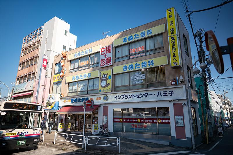 川口ゆり子バレエスクール 西八王子駅前に新開校【きぬた歯科の跡地?!】