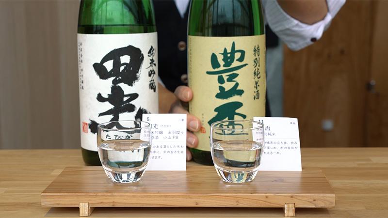 おいしい酒倶楽部|200種類の日本酒飲み放題 税込3,850円