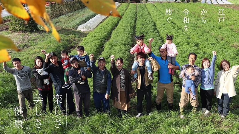 人気の八王子野菜を作る中西ファームがHPを新設!!