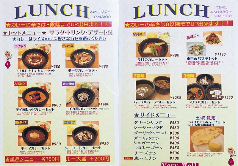 ベリーウェルのテイクアウトメニューは美味しくてお得!!【ALL100円引き】