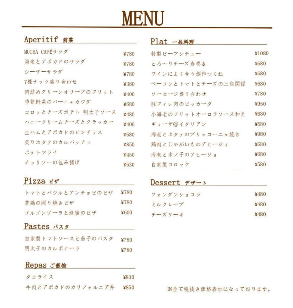 MUCHA CAFEのテイクアウト『特製ビーフシチュー弁当』など大人気!!