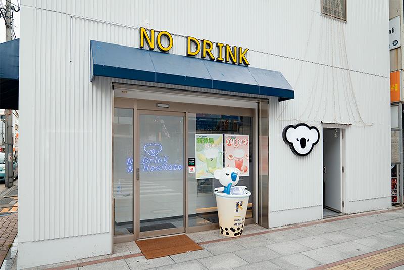 【新発売】NO DRINKのスムージーに夏の新フレーバーが登場!!