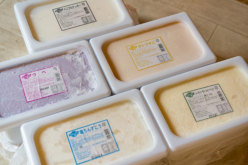 八王子で沖縄気分!! ブルーシールアイスを食べよう!!【沖縄そば専門店 和】
