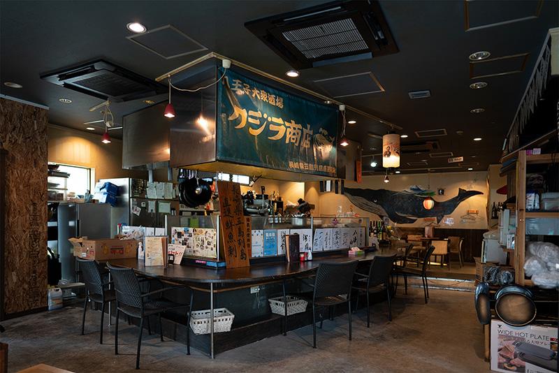 大衆酒場クジラ商店の絶品日替わり定食【クジランチ】