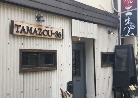 『樽生』サーバーで日本酒本来の味わいが楽しめる店【蔵人舞姫】